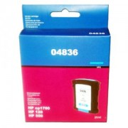 Глава HP 11 Cyan ( C4836AE ) - Цветна глава No11 HP Business inkjet 2200/2230/2250/CP1700 G&G (NH-04836C)