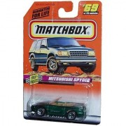 Mattel Matchbox 1997 MBX Metal Street Cruisers 1:64 Scale Die Cast Car # 69 of 75 - Green Sport Convertible Coupe Mitsub