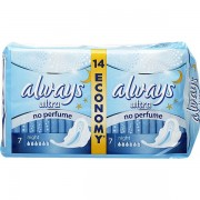 Always Ultra Night fara parfum 14 buc