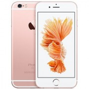 APPLE IPHONE 6S 16GB WITH SELLER WARRANTY