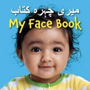My Face Book (Urdu/English) by Star Bright Books