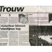 Trouw, 51ste Jaarg., Nr. 14967, Aug. 1995 (Inhoud: Crisissfeer Binnen Palestijnse Top. Schippers Kiezen Voor Varen En Onderhandelen. Afscheid Van 'mijn Vriend, De Koning'...)