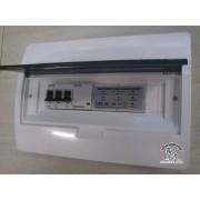 Elektroniczny układ zabezpieczający UZE 05/25 z wyposażeniem