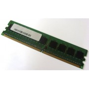 Hypertec 2GB DIMM PC2-4200 ECC 2GB ECC módulo de - Memoria (1 x 2 GB, DIMM)