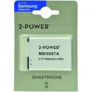 Samsung S5670 Battery (Silver)