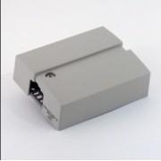 VVS300C testhangérzékelő