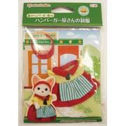 Uniform D-28 's hamburger shop Kisekae Sylvanian Families (japan import)