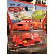 Disney Pixar Cars 2 Mattel Super Chase #2 Chinese Race Car Long GE