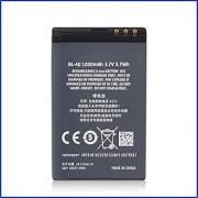 Nokia Asha 503 Dual SIM Battery 1000 mAh BL-4U