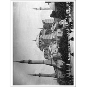 Church Of Hagia Sophia Photograph #2 (Playing Card Deck 52 Card Poker Size With Jokers)