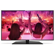 "Televizor Led Philips 32"" (80 cm) 32PHS5301/12, HD Ready, Smart TV, WiFi, CI+ + Lantisor placat cu aur si argint + Cartela SIM Orange PrePay, 6 euro credit, 4 GB internet 4G, 2,000 minute nationale si internationale fix sau SMS nationale din care 300 minu"
