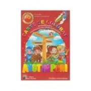 Carte de colorat si activitati practice - Anotimpuri