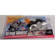 HOT WHEELS HYPER WHEELS CRANK EM FOR SIDE BY SIDE RACING MOTORCYCLE SET BY MATTEL AGES 3 (ASSORTED COLORS SENT AT RANDOM) by Hot Wheels