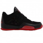 Adidas Мъжки Баскетболни Обувки 3 Series 2015 S85595
