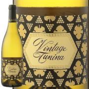 Vin Italia - JERMANN Vintage Tunina 0.75L