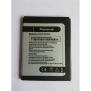 PANASONIC P55 NOVO MOBILE BATTERY (2500mAh)