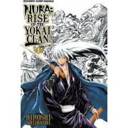 Nura: Rise of the Yokai Clan by Hiroshi Shiibashi