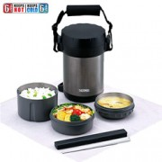 Thermos Vacuum Insulated Food Storage w/ Chopsticks