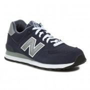 Sportcipő NEW BALANCE - M574NN Granatowy