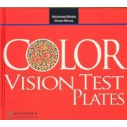 Color Vision Test Plates by Wang Ke-Chang