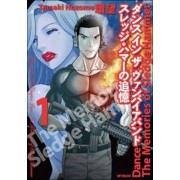 Dance in the vampire bund: Memories of Sledge Hammer v.1 by Nozomu Tamaki