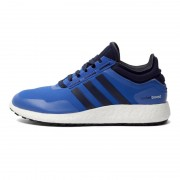 Adidas ClimaHeat Rocket Boost M blue
