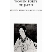Women Poets of Japan by Kenneth Rexroth