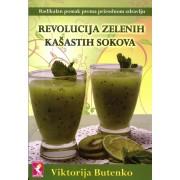 ►Revolucija-zelenih-kasastih-sokova-Viktorija-Butenko
