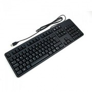 Dell KB212 Business Wired Keyboard (Black)
