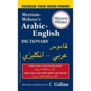 M-W Arabic-English Dictionary by Merriam-Webster