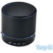 MIRZA Bluetooth Speaker (Music Mini Speaker) for SONY xperia sl