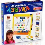 Детски комплект - Моята азбука - Двойна магнитна дъска, 510027