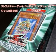 """[Yu-Gi-Oh 5D's OCG] Structure Deck - Lord of Magician - """"Jusco Limited Edition"""" [Magicians, Vu~arukiria inclusion] (japan import)"""