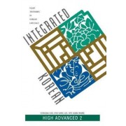 Integrated Korean: High Advanced 2 by Korean Language Education and Research Center (KLEAR)