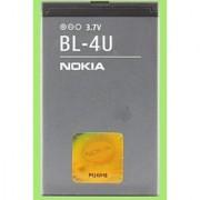 Nokia Asha 311 Battery 1000 mAh BL-4U