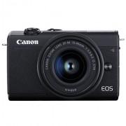 Canon EOS M3, 24.2 Mpixels + 18-55mm IS STM - ПРОМОЦИЯ