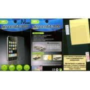 "I9150 - Samsung Galaxy Mega 5.8'' ""ANTI GLARE МATTE"" протектор"