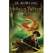 Harry Potter and the Chamber of Secrets (Latin) by J. K. Rowling