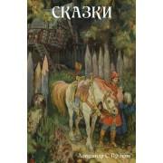 Fairy Tales (Skazki) (Russian Edition) by Alexander S Pushkin