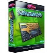 Rob Papen - SubBoomBass Virtuelles Instrument