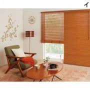 木製ブラインド 幅88×丈135cm