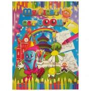 Kinder kleurboeken No 1