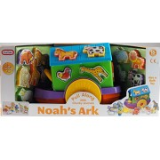Noah's Ark Pull Along Baby Shape Sorter Toy - Also A Bath Toy 18m+ by A TO Z