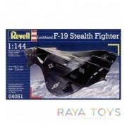 Revell - Самолет Lockheed F-19 Stealth Fighter - модел за сглобяване
