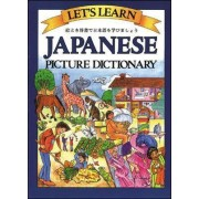 Let's Learn Japanese Picture Dictionary by Marlene Goodman