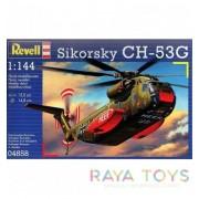 Revell - Хеликоптер Sikorsky CH-53G - модел за сглобяване