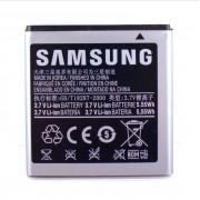 Батерия за Samsung Galaxy S Plus (i9001) - Модел EB575152VU