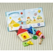 A mysterious key and set cheese-kun to experience Toys & book picture book (japan import)