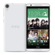 HTC Desire 820G+ 1GB RAM 16GB Gray (6 Months Brand Warranty)