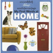 My First Words at Home (Burmese/Eng) by Star Bright Books
